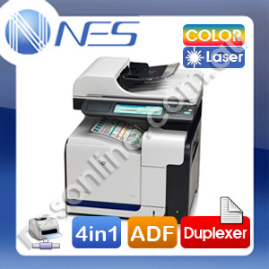 HP CM3530fs 4-in-1 Color Laser Network Printer +FAX+Duplexer+ADF /w CE250A-CE253A Starter Toner [CC520A]