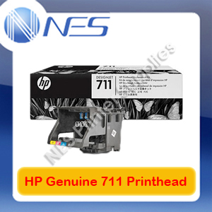 HP Genuine 711 DesignJet Printhead Replacement Kit [C1Q10A]