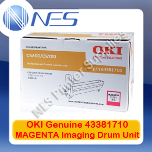 OKI Genuine 43381710 MAGENTA Imaging Drum Unit for C5600/C5700 (20K)
