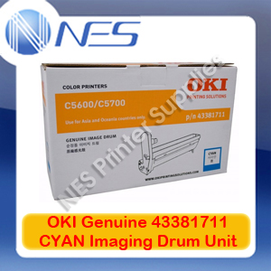 OKI Genuine 43381711 CYAN Imaging Drum Unit for C5600/C5700 (20K)