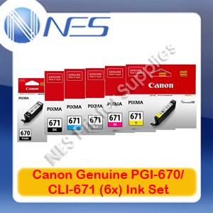 6x Genuine Canon Ink Cartridges PGI-670 /& CLI-671 Bk+C+M+Y+GY MG7760,TS8060