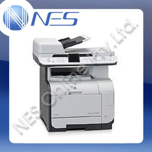 HP CM2320NF 4-in-1 Color Laser Printer